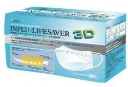 高機能マスク インフルライフセーバー 立体(3D)型 30枚入り (PM2.5対応可能)