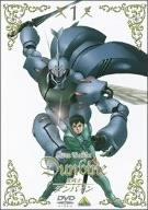 聖戦士ダンバイン 1 [DVD]