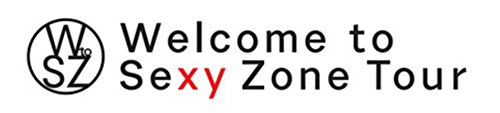 Sexy Zone 公式グッズ 春魂 Welcome to Sexy Zone Tour 2016 会場限定 ヘアゴム 東京をAmazonでチェック!