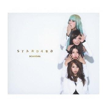 STANDARD (初回生産限定盤)(DVD付)をAmazonでチェック!