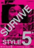 SURVIVE STYLE 5+ プレミアム・エディション [DVD]