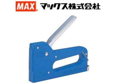 MAX タッカ(針400本付き)木に打てるホッチキス [TG-H]
