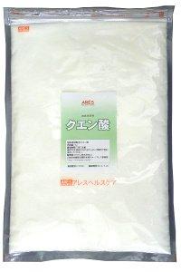 クエン酸 1kg