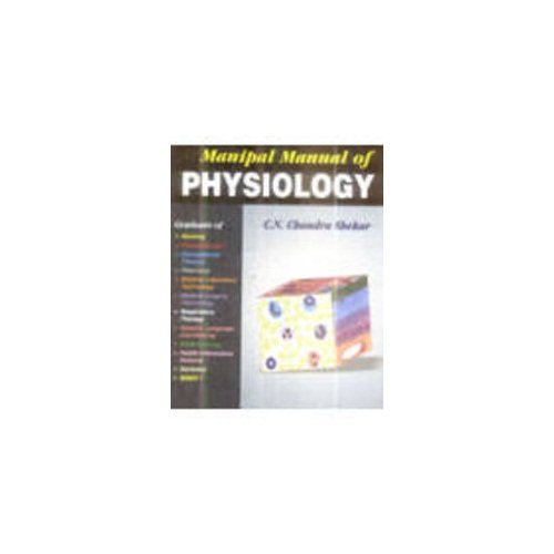 Manipal Manual of Physiology