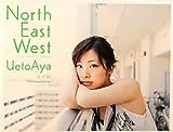 上戸彩写真集 『North East West』 [単行本(ソフトカバー)] / 上戸 彩 (著); sai (写真); ホーム社 (刊)