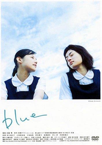 blue [DVD]