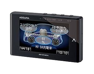 セルスター(CELLSTAR) ASSURA 3.2インチ液晶 OBDII対応 GPSレーダー探知機 日本生産モデルAR-313EA