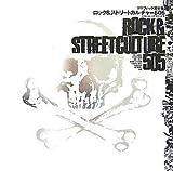 グラフィック素材集 ロック&ストリートカルチャー505
