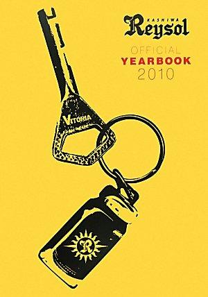 柏レイソル公式イヤーブック〈2010〉