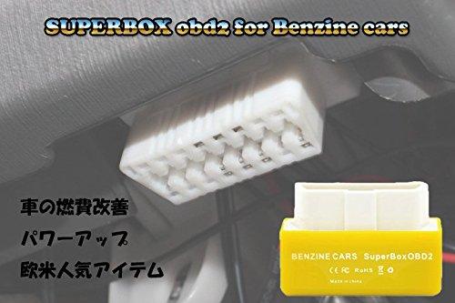 TKS SUPERBOX obd2 車の燃費改善+パワーアップ 欧米人気アイテム (ガソリン車) 4117uoKFSxL