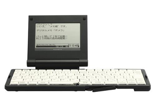 KINGJIM デジタルメモ「ポメラ」 DM5クロ クールブラック