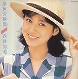 夢色の瞬間(とき)(紙ジャケット仕様) [Limited Edition] / 西村知美 (CD - 2003)