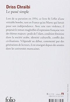 CHRAIBI DRISS TÉLÉCHARGER PDF PASSÉ SIMPLE
