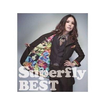 Superfly BEST (通常盤)をAmazonでチェック!