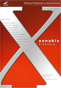 """Cover of """"Xenakis: Kraanerg [DVD Video]"""""""