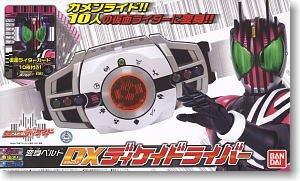 Masked Kamen Rider Henshin Transformation Belt DX Decade Driver Decadriver