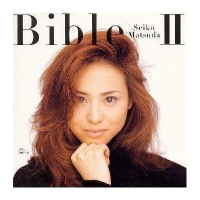 Bible II をAmazonでチェック!