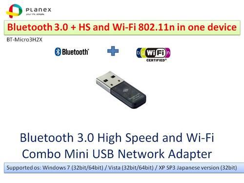 BROADCOM 2046 BLUETOOTH 2.1 EDR USB WINDOWS VISTA DRIVER DOWNLOAD