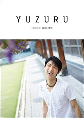 YUZURU 羽生結弦写真集 -