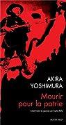 Mourir pour la patrie : Shinichi Higa, soldat de deuxième classe de l'armée impériale