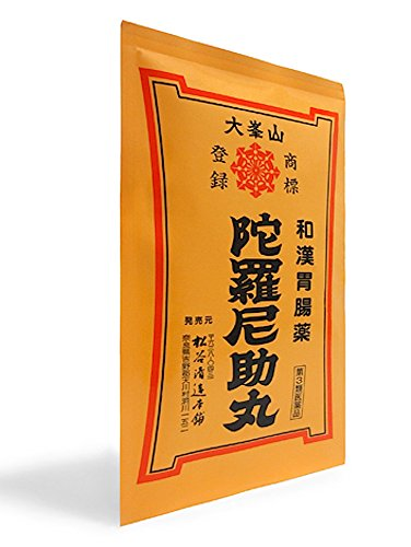 陀羅尼助丸 /徳用袋 (2700丸)