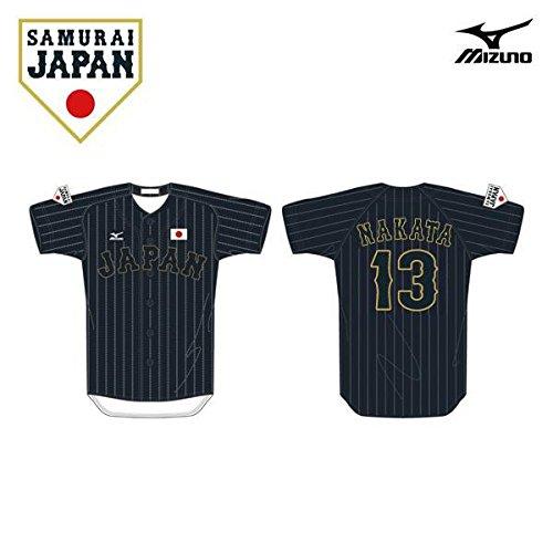ミズノ 侍ジャパン 中田翔 ユニフォーム レプリカユニフォーム選手名入り(ビジター) - 150