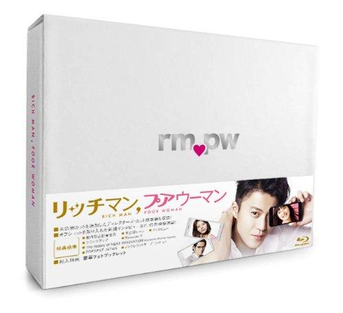 リッチマン,プアウーマン Blu-ray BOX
