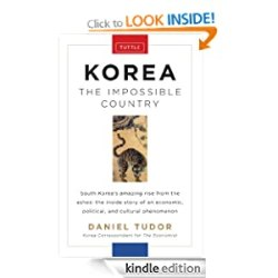 korea impossible country