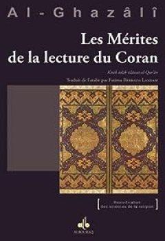 Livres Couvertures de Mérites De La Lecture Du Coran (Les)   Kitâb âdâb Tilâwat Al Qur'ân