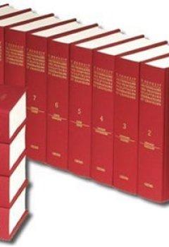 Livres Couvertures de Bénézit : Dictionnaire des peintres, sculpteurs, dessinateurs et graveurs (Vendu en 14 volumes)