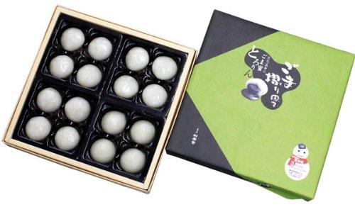 岩手の銘菓と言えばこれ ごますり団子(16個入)×2箱セット 岩手県:松栄堂