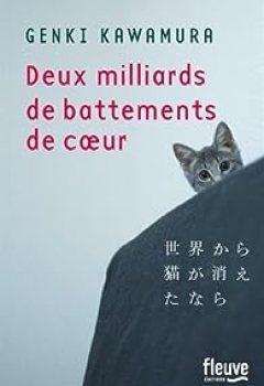 Livres Couvertures de Deux Milliards De Battements De Coeur