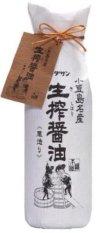 タケサン 生搾醤油 360ml