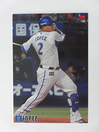 2015カルビープロ野球カード第2弾■レギュラーカード■155ロペス/横浜DeNA