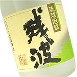 【泡盛】 残波 (白) 25度/720ml