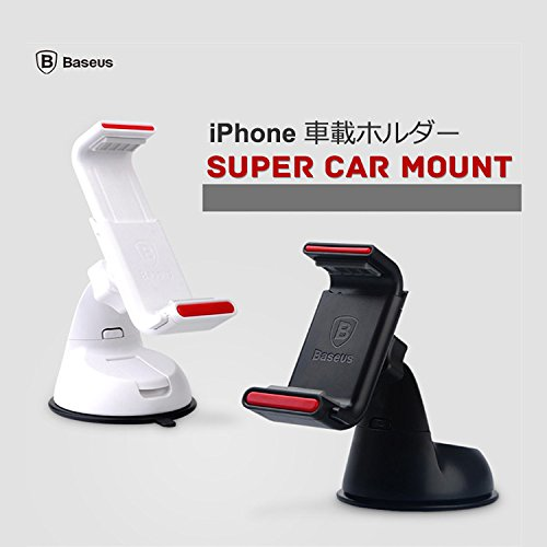 iphone 車載ホルダー スマホアームスタンド iPhone6 iPhone6 PLUS/スマートフォン/携帯電話/ケータイ/けいたい などを 車/自動車/軽自動車 に装着 GPSナビゲーション カーホルダー スマホグッズ/車載スタンド カー用品/内装パーツSTAND-BS360-W50227 ホワイト
