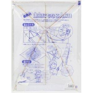 手作り 凧 (カイト) 2セット (連凧にもなります)