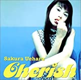 Cherish / 上原さくら (CD - 1996)