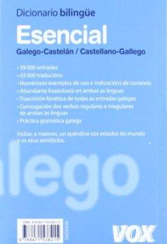 Portada del libro deDiccionario Esencial Galego-Castelán / Castellano-Gallego (Vox - Lengua Gallega - Diccionarios Generales)