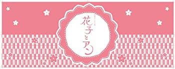 NHK連続テレビ小説 花子とアン オリジナル手ぬぐい さくら柄