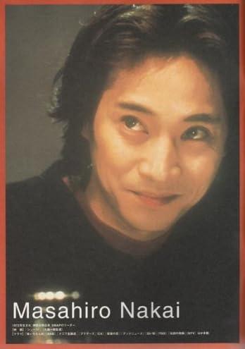 パンフレット ★ 中居正広 2002 映画 「模倣犯」