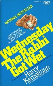 "Cover of ""Wednesday The Rabbi Got Wet"""