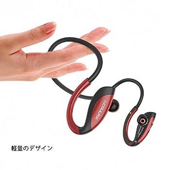 COULAX ワイヤレスイヤホン bluetooth V4.1 ステレオ ノイズキャンセリング bluetooth イヤホン 耳掛け式ランニング用スポーツイヤホン ヘッドフォン iPhone 6S、sony、Android スマートフォンなどに対応 高音質(Red)