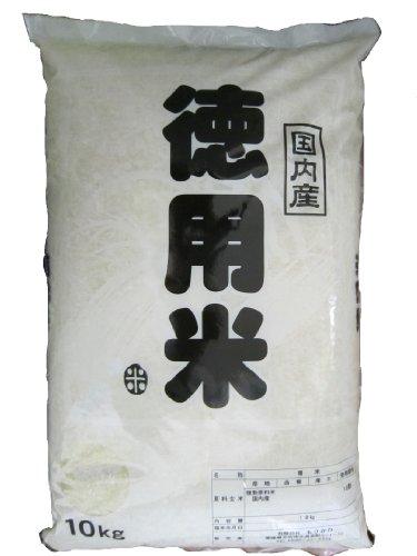 徳用米 10kg 1袋