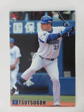 2015カルビープロ野球カード第2弾■レギュラーカード■159筒香嘉智/横浜DeNA