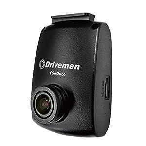【アサヒリサーチ】 Driveman(ドライブマン) ドライブレコーダー1080SAフルセット車載用電源ケーブルタイプ 【品番】 1080SA