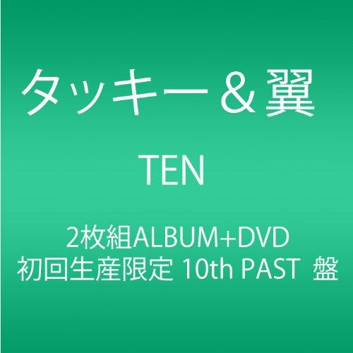 TEN (初回生産限定 10thPAST盤) (AL2枚組+DVD)をAmazonでチェック