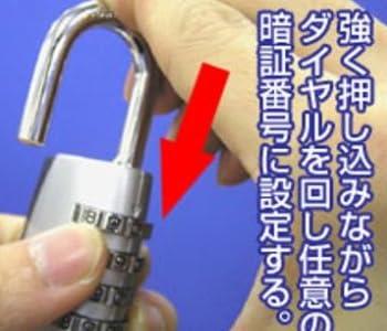 日本ロックサービス ABUS 番号式 南京錠 155 20ミリ