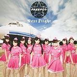 Next Flight(エコノミークラス盤)
