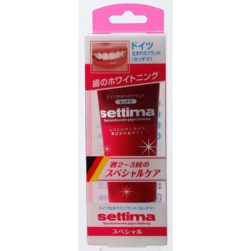 settima(セッチマ) はみがき スペシャル (スタンディングタイプ) 80g